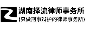 湖南择流广西快三平台下载