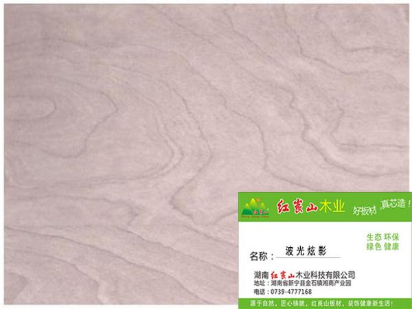 找生態細木工板,為什么就推薦湖南紅崀山木業
