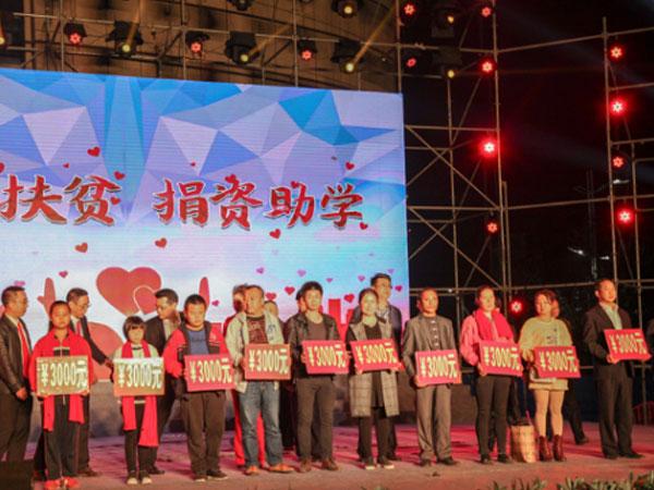 公司十周年庆活动报道