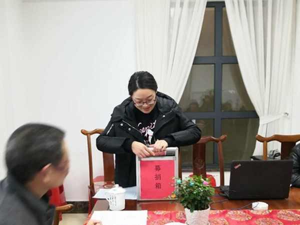 党支部召开2018年度总结表彰大会