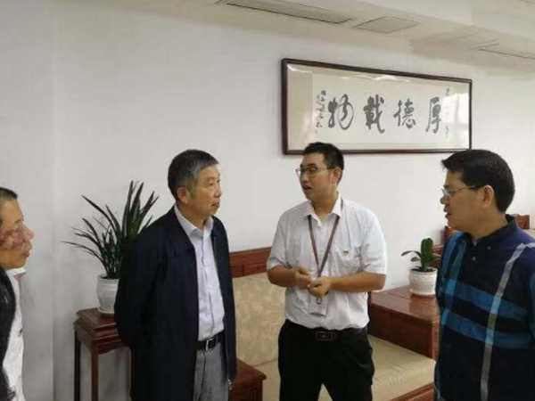 省委巡回指導組前往恒業建設黨支部指導工作
