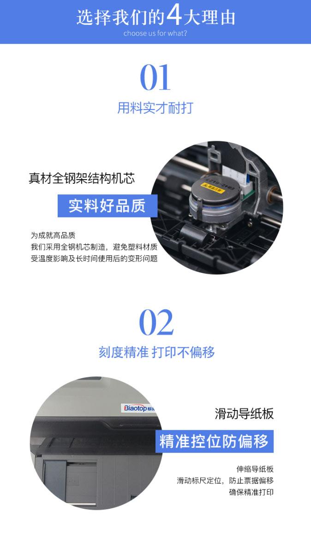 产品详情6