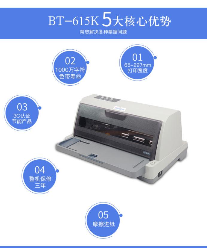 产品详情4