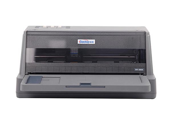 怎么樣選擇家用打印機?