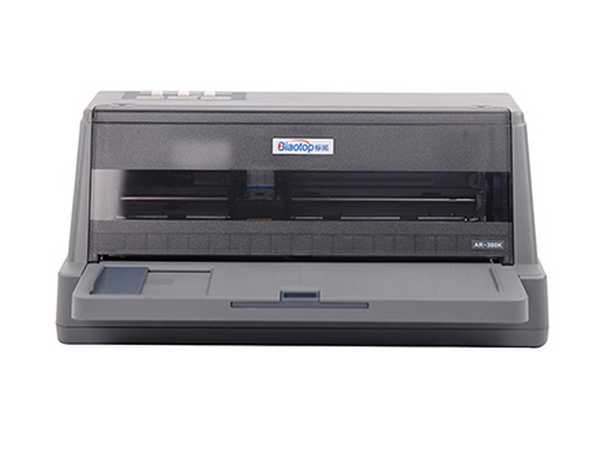 怎么样选择家用打印机?