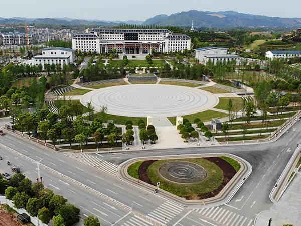 麻阳市民广场
