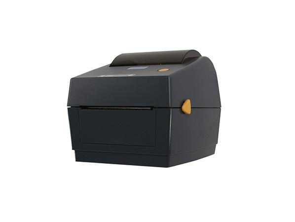 ZY-U98PD条码打印机