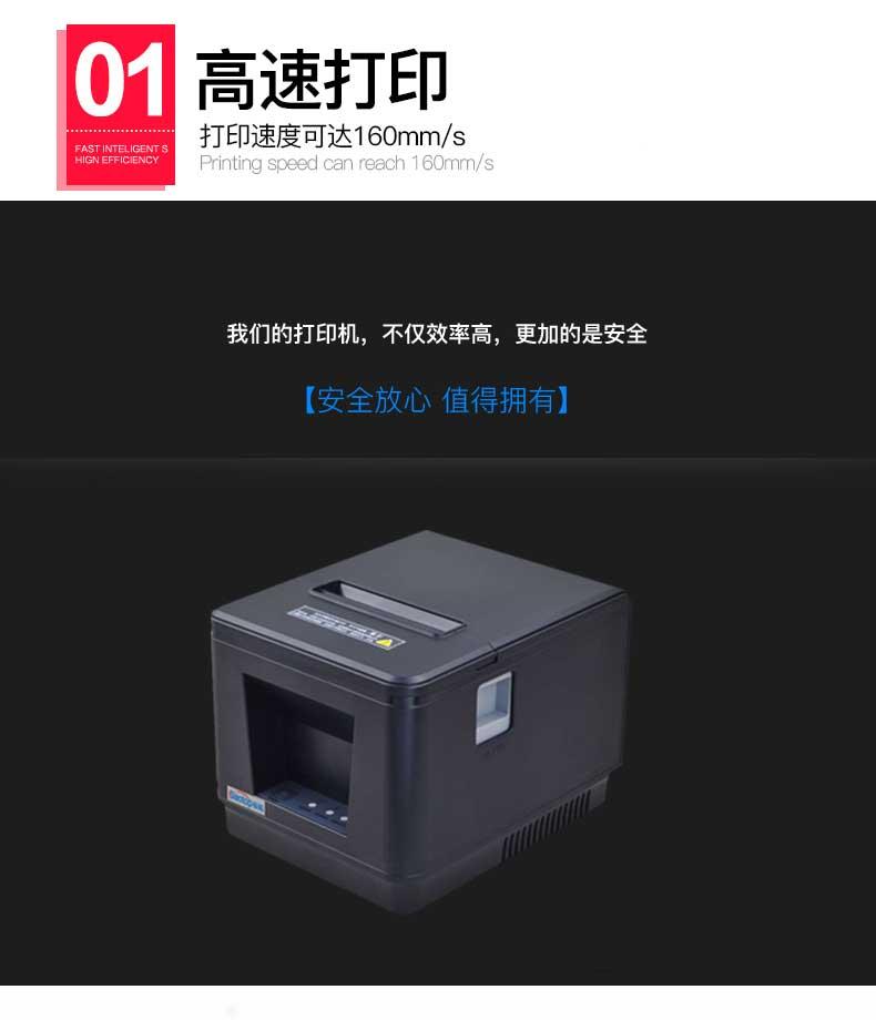 ZY-U96+_04_01