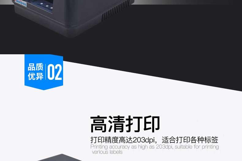 ZY-U96+_02_02
