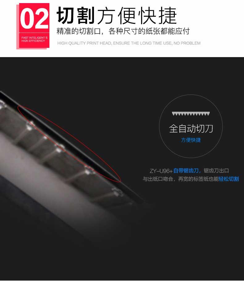 ZY-U96+_04_02