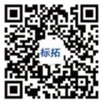 湖南標拓電子科技有限公司