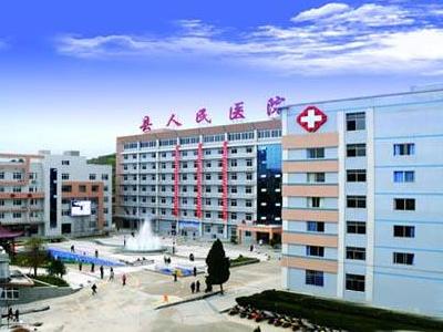 贵州省铜仁市思兰县人民医院