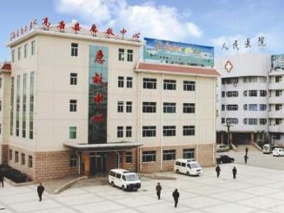 山东聊城市高唐县人民医院