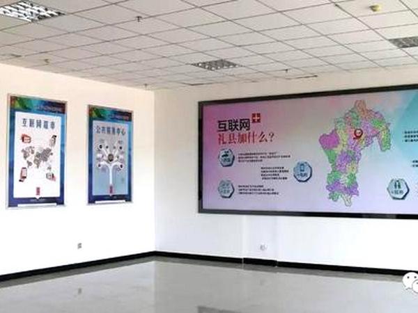 電子商務進農村綜合示范項目