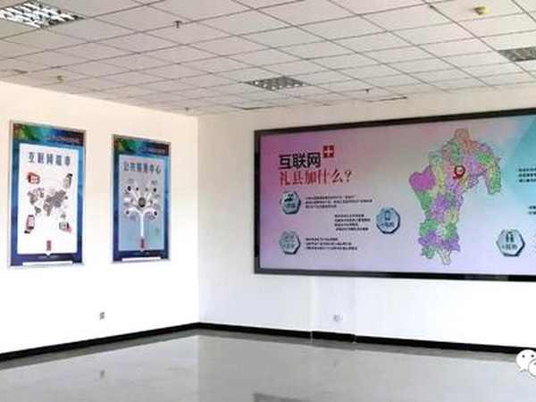 电子商务进农村综合示范项目
