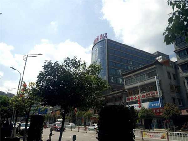 贵州社会保险管理中心、贵州社会保险管理中心