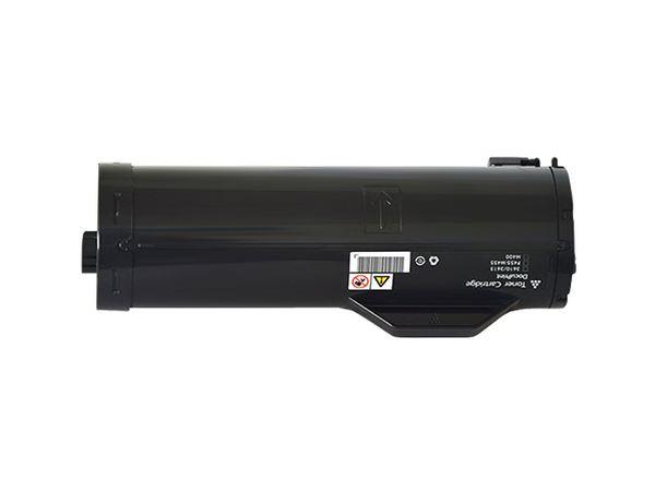 施樂BT-P455T
