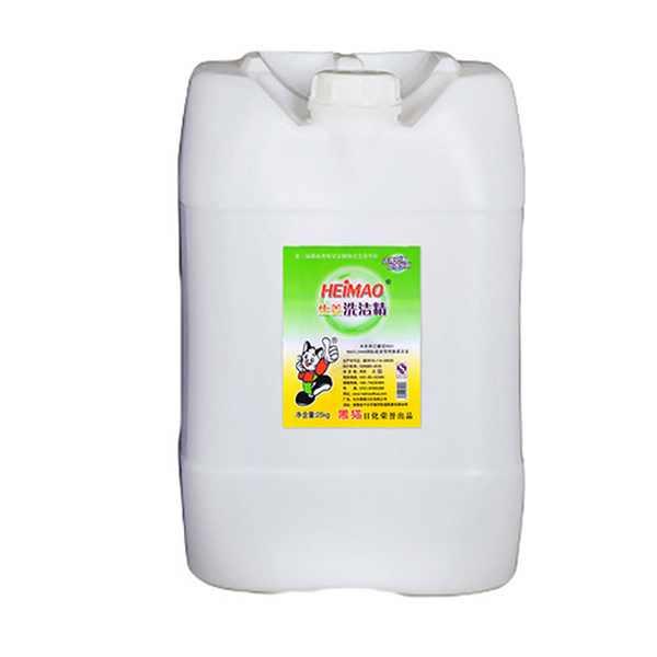 生姜洗洁精:(食品用、A级)25kg/桶