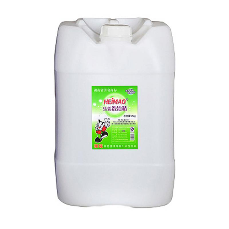 生姜洗洁精:(食品用、C级)25kg/桶