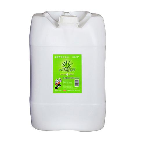 芦荟抑菌洗手液25kg