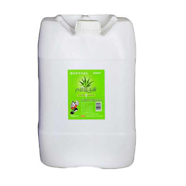 洗手液:(芦荟抑菌)25kg/桶