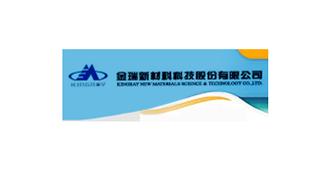 金瑞新材料股份有限公司