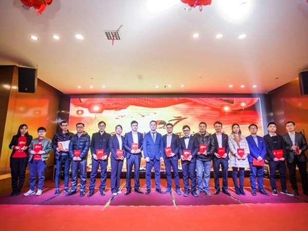 2017业务启动大会