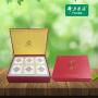 1200克尊典红枣礼盒