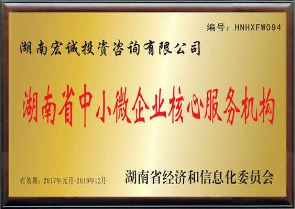 公司资质与荣誉794