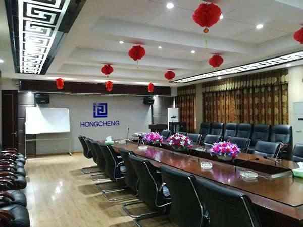 湖南省人民政府办公厅关于推动工程建设项目审批制度改革的指导意见