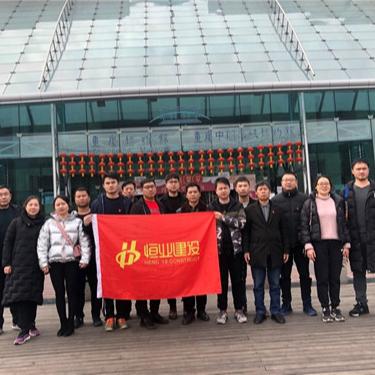 恒业建设党支部组织全体党员赴重庆参观学习