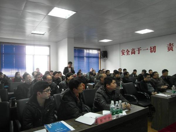 恒業公司主辦保險和安全生產法律法規知識培訓