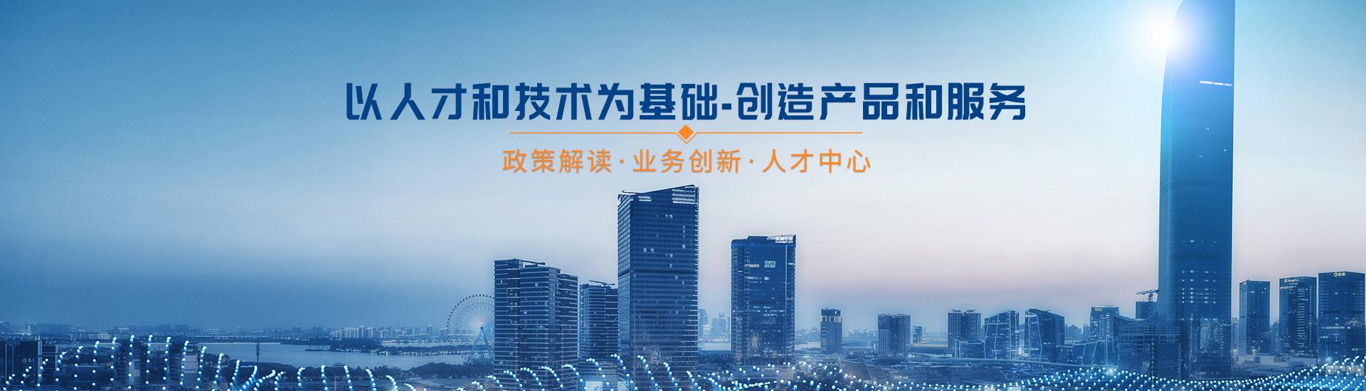 宏诚国咨技术中心