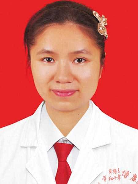 何婕-在职博士
