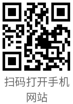 湖南快马工服信息科技有限公司