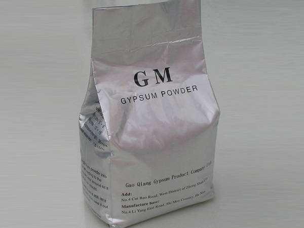 农用、医用、食用石膏粉
