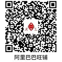 湖南高强石膏制品有限公司