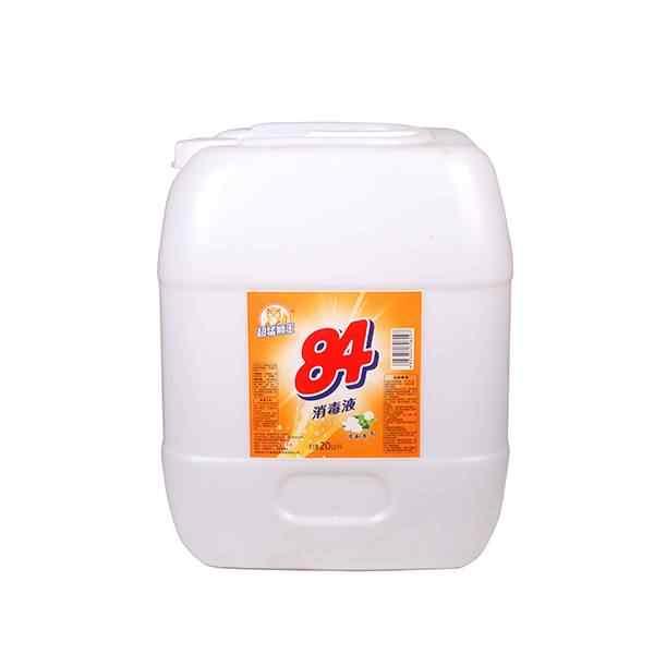 20kg84消毒液