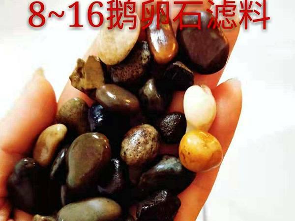 8-16mm鹅卵石