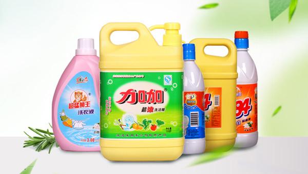 湖南省长沙富贵洗涤用品有限公司