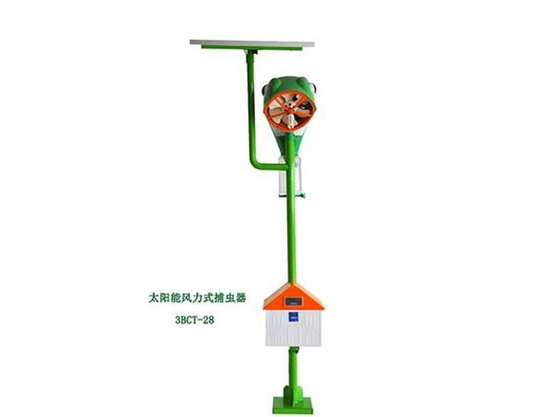 太阳能捕虫器 3BCT-28