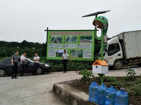 宜昌市柑橘化肥农业减量增效示范区