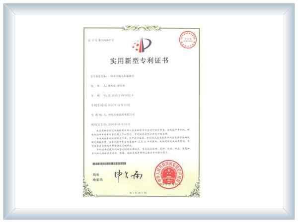 太阳能捕虫器路灯专利-002