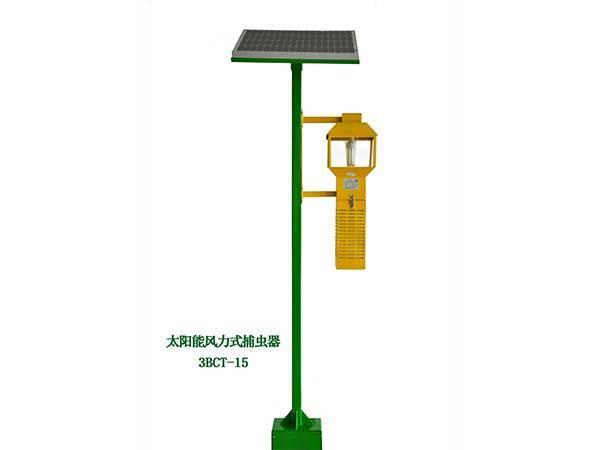 太阳能捕虫器 3BCT-15