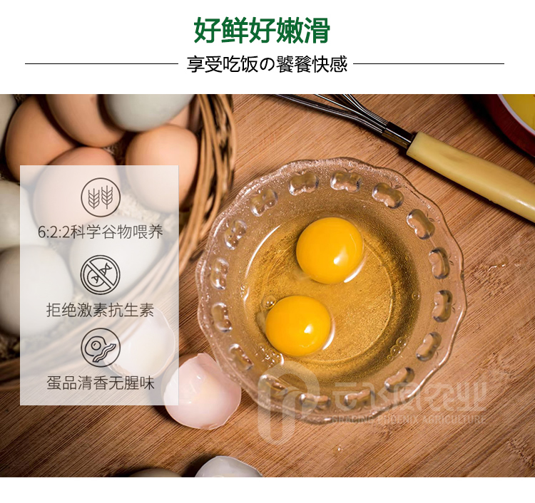 鸡蛋750_r8_c1