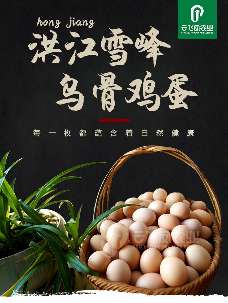 鸡蛋750_r1_c1