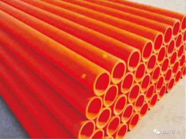 MPP电力管、HPVC电力管