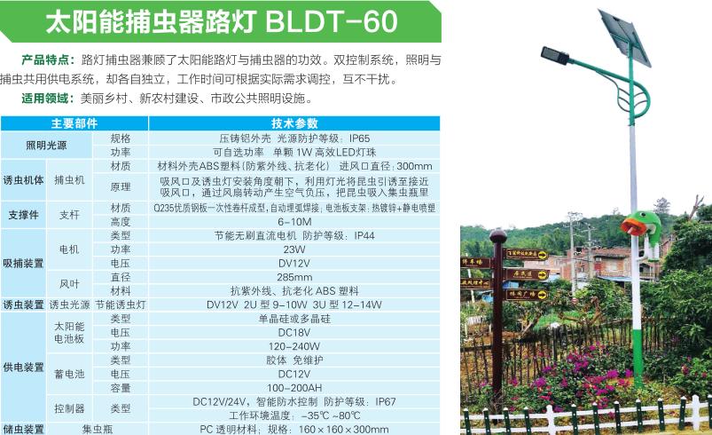 BaiduHi_2020-4-8_15-1-7