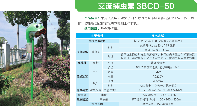 BaiduHi_2020-4-8_15-3-15