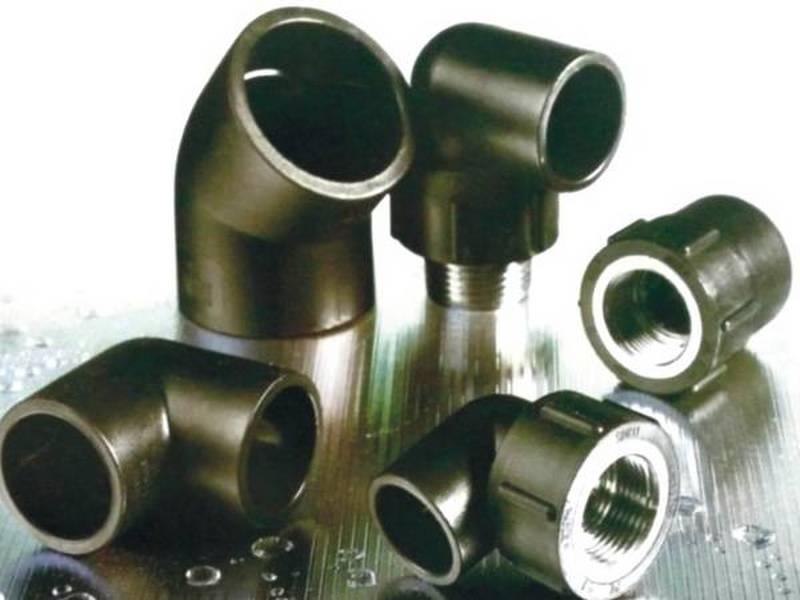 PE给水管材、管件、阀门
